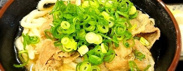 セルフうどん 讃州製麺