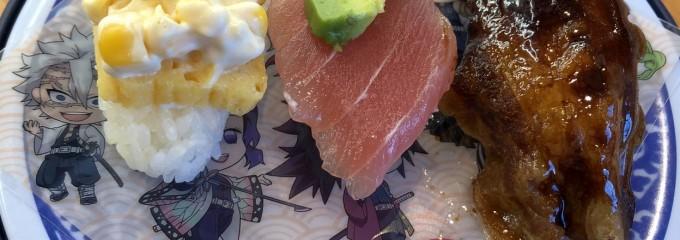 くら寿司 燕三条店