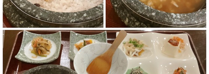 韓国料理 MARU