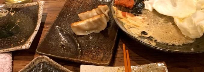 肉汁餃子製作所 ダンダダン酒場 調布総本店