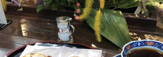 松屋・喫茶「維新の庵」