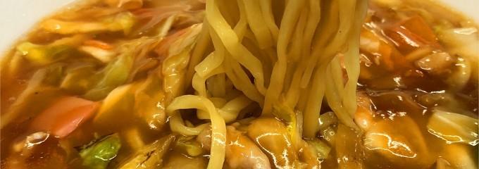 熱烈中華食堂 日高屋 市ヶ谷八幡町店