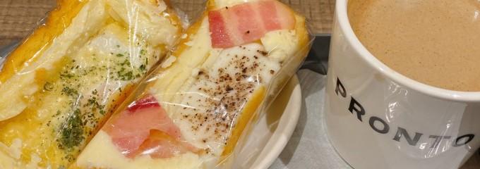 プロント FOOD&TIME ISETAN YOKOHAMA店