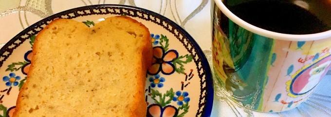 ELMERS GREEN CAF'E COFFEE&BAKES
