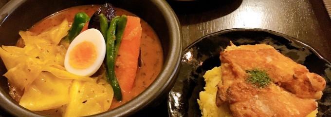 kanakoの スープカレー 屋さん