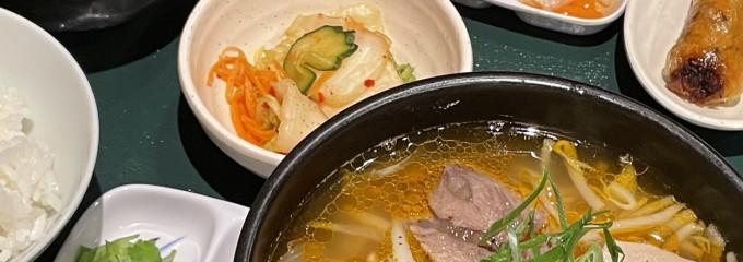 京都ベトナム料理 Beto Kitchen