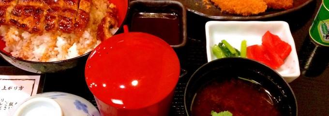 和食処 魚祭(ぎょさい)