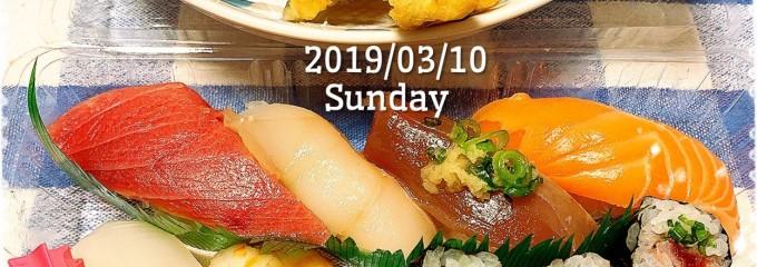 すし 銚子丸 川越店