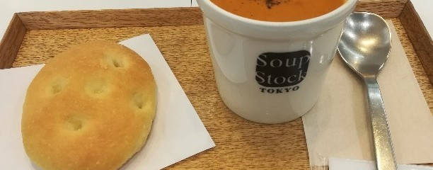 スープストックトーキョー 高田馬場メトロピア店