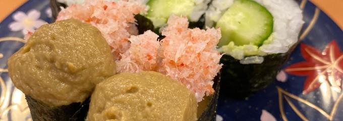 回転寿司たいせい 調布北口店