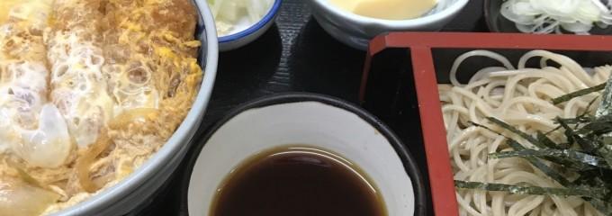 蕎麦処福寿