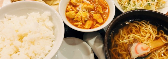 中国料理 百番 不動前店