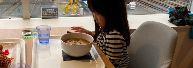 京都鉄道博物館 レストラン