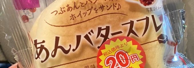 デイリーヤマザキ新横浜駅前店