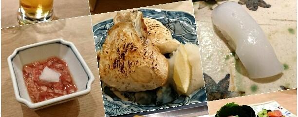 すし屋の磯勢 東急百貨店本店