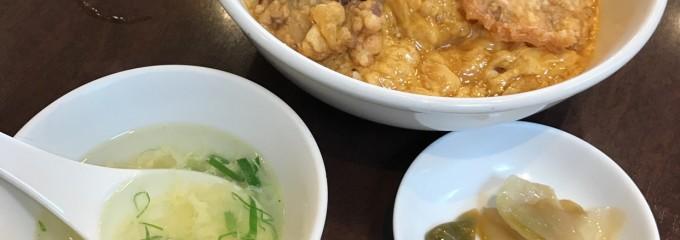 中華料理 久田
