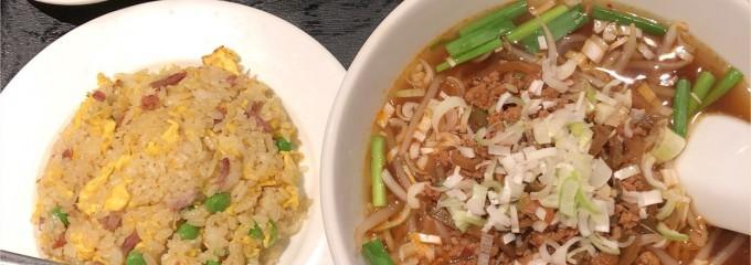 中華料理本場の味 上海縁