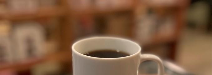 権蔵焙煎所 GONZO Cafe&Beans
