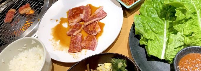 焼肉きんぐ 金沢桜田店