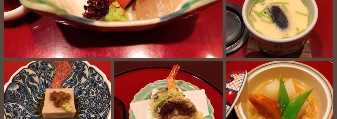 日本料理 天近