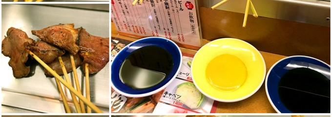 秋吉 総曲輪店