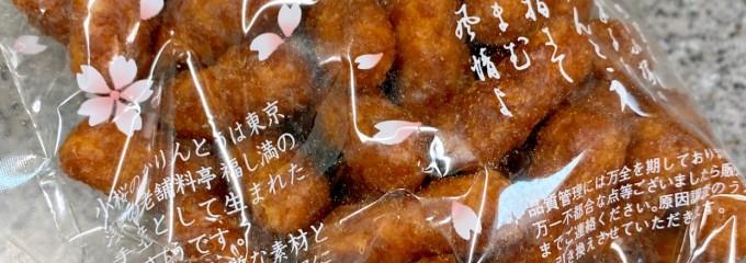 かりんとう 小桜 浅草本店