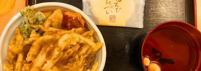 白えび亭 東京駅店