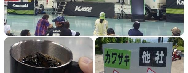 エムウェーブ(長野市オリンピック記念アリーナ)