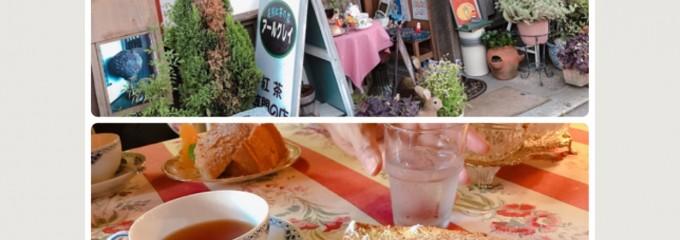 英国紅茶の店 アールグレイ