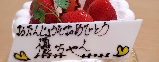Patisserie RAPIN 野江駅前店