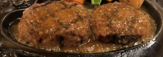 炭焼きレストランさわやか 浜松富塚店