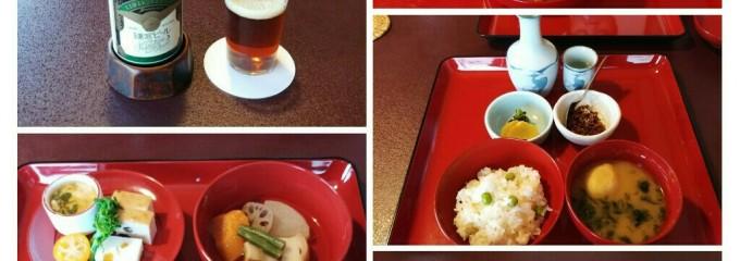 精進料理 会席料理 鎌倉 鉢の木
