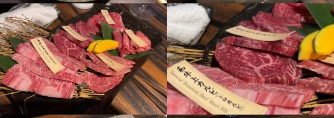 土古里 大井町店