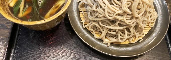 蕎麦切塩釜