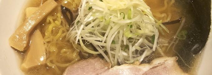 利尻らーめん味楽 新横浜ラーメン博物館店