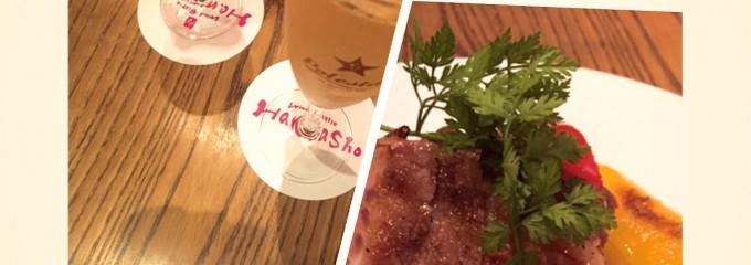 ワインビストロHamasho 栄店