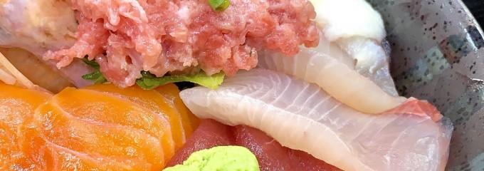 海鮮丼 まるきた