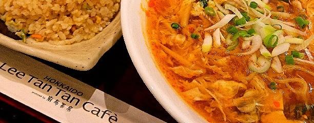 Lee Tan Tan Cafe 多摩センター店
