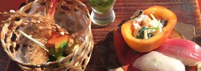 日本料理 蔵屋敷LUNA