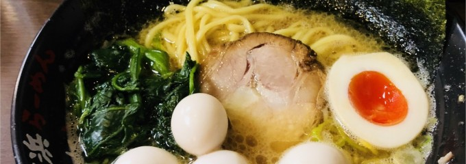 横浜ラーメン 壱八家 スカイビル店