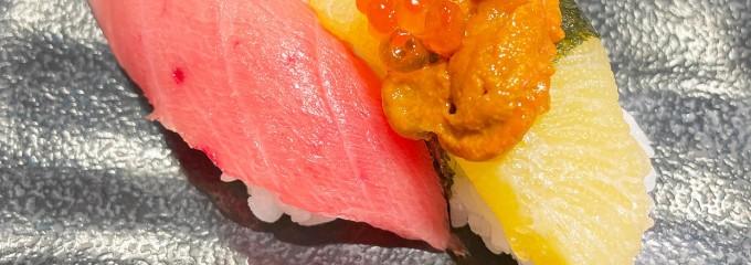 沼津回転鮨魚かし