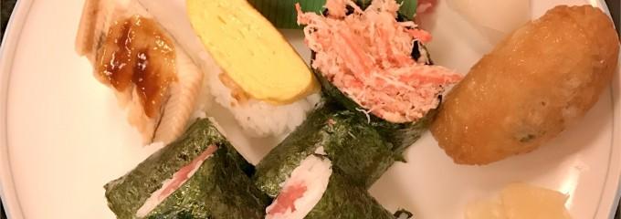 やよい寿司 本店