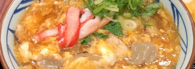 丸亀製麺 大泉学園北口