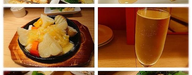 湯島ワンズラクレット チーズバル 野菜&ワイン