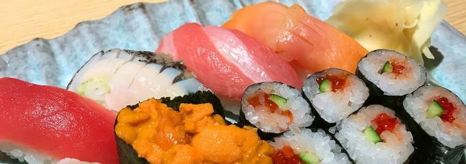 三寿司 総本店