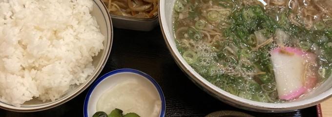 麺処 萬寿味