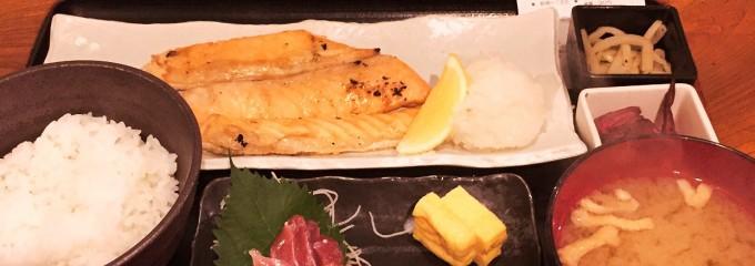 魚問屋 魚一商店 恵比寿直売所