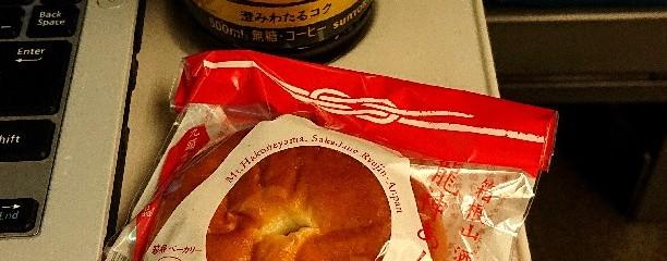 箱根ベーカリー 小田原店