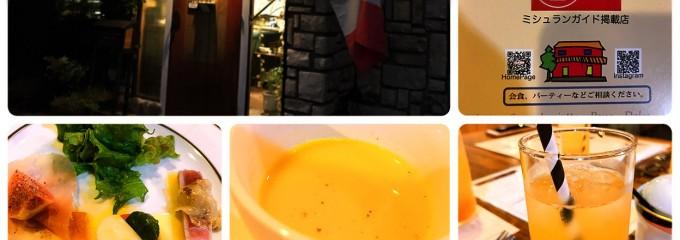 レストラン&カフェ 南の風