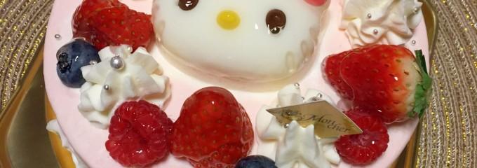 ベビーモンシェール 大丸東京店